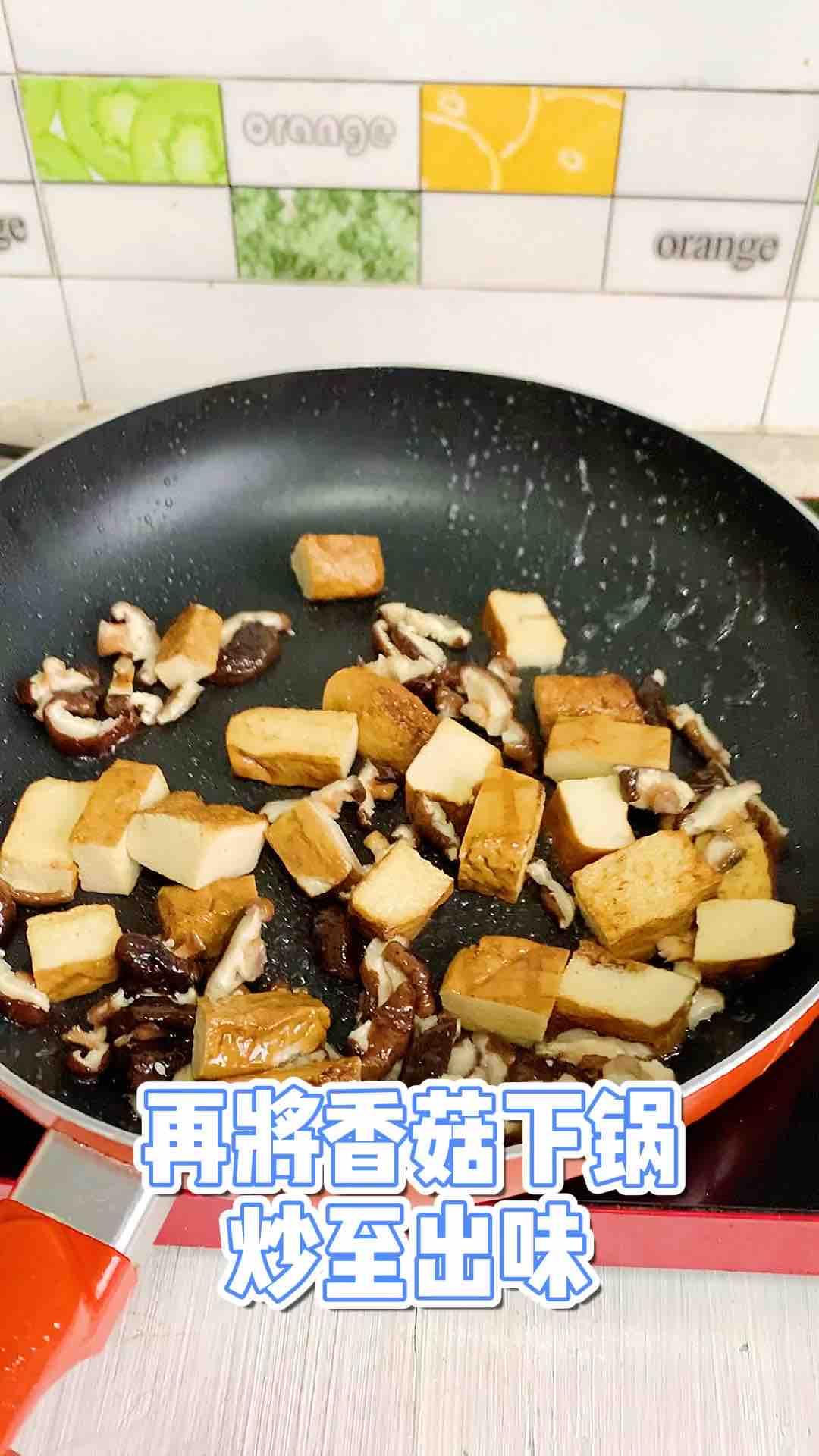 五香豆干炒木耳的简单做法