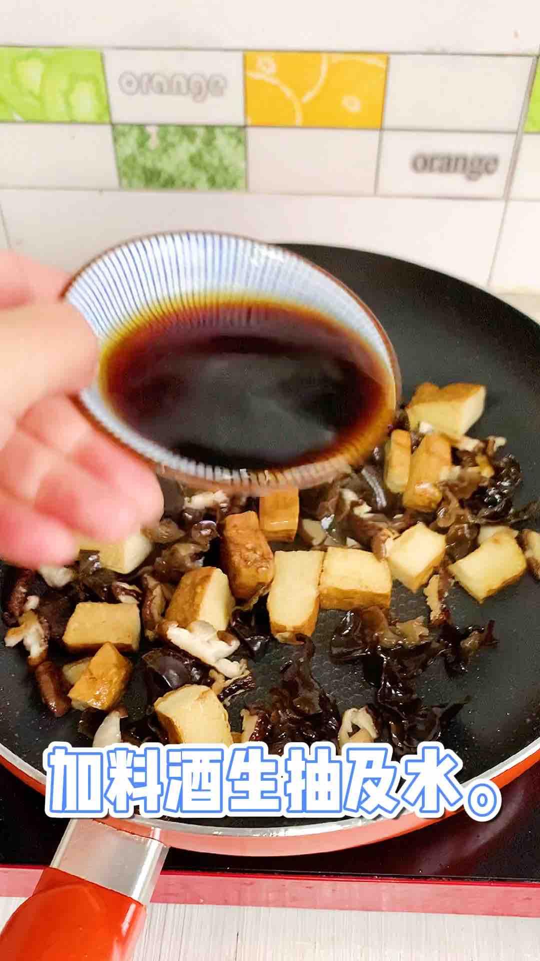 五香豆干炒木耳怎么吃