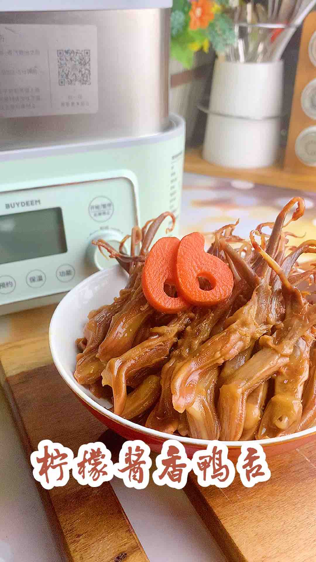 温州人年菜里少不了的冷盘,寓意好味道好怎么煮