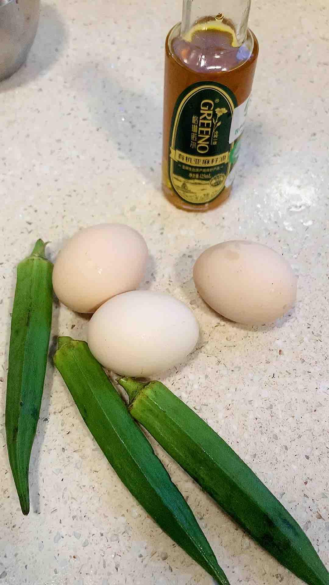秋葵蒸鸡蛋的步骤