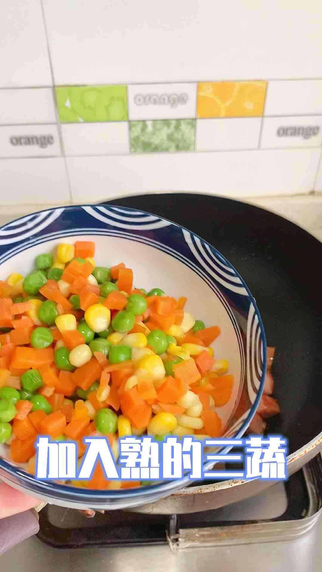 红肠三蔬丁的步骤