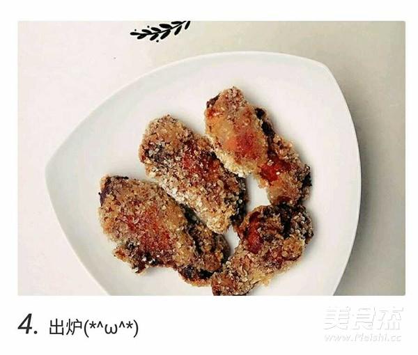 烤鸡翅(空气炸锅版)的简单做法