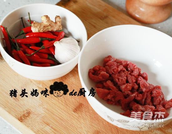 小炒黄牛肉的家常做法