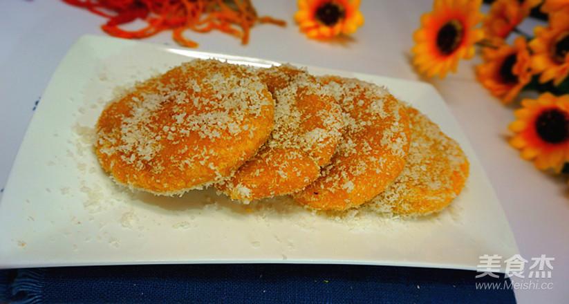 南瓜饼的制作方法