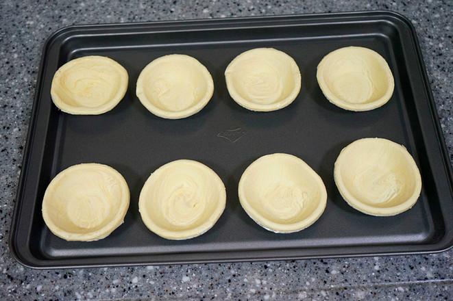 奶香蛋挞-----简易版的做法大全