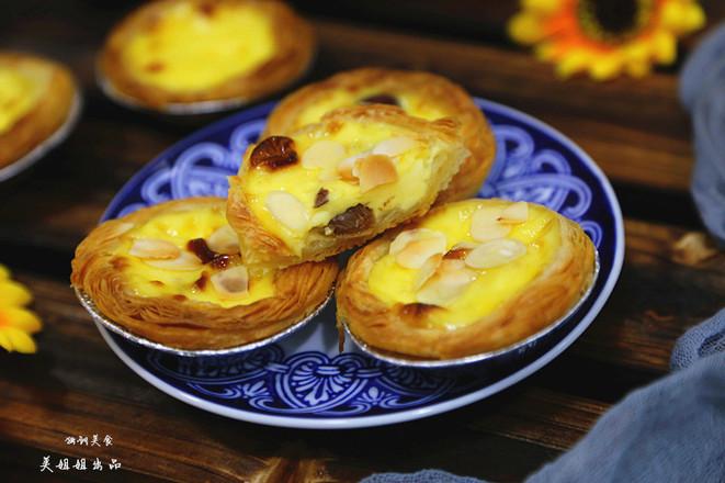 奶香蛋挞-----简易版怎样煮
