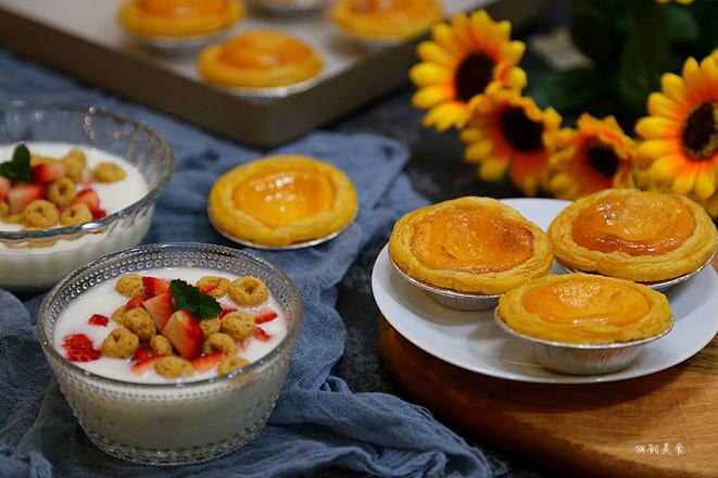奶香蛋挞-----简易版的制作方法
