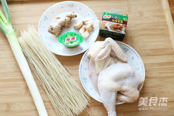 米粉炖鸡的家常做法