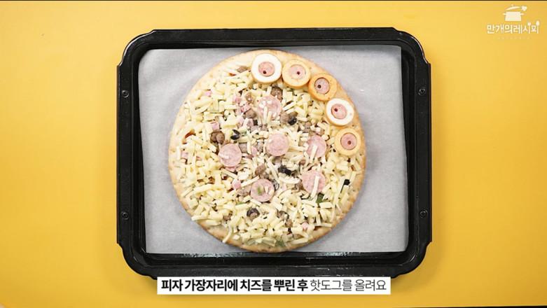 韩式热狗披萨的家常做法