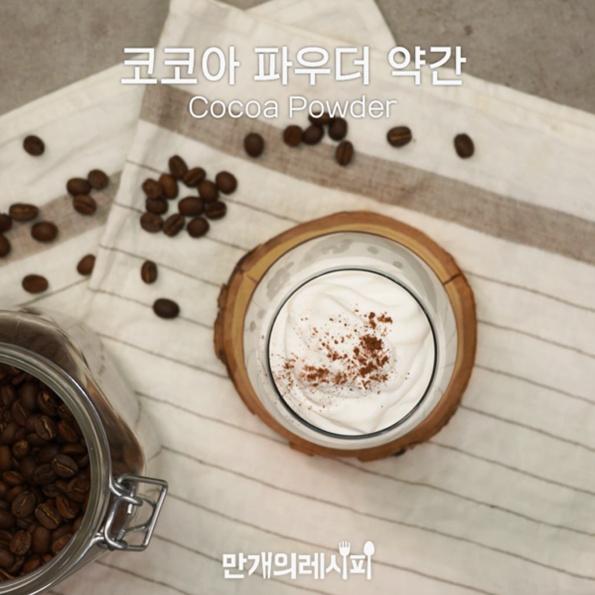 奶油咖啡怎么吃