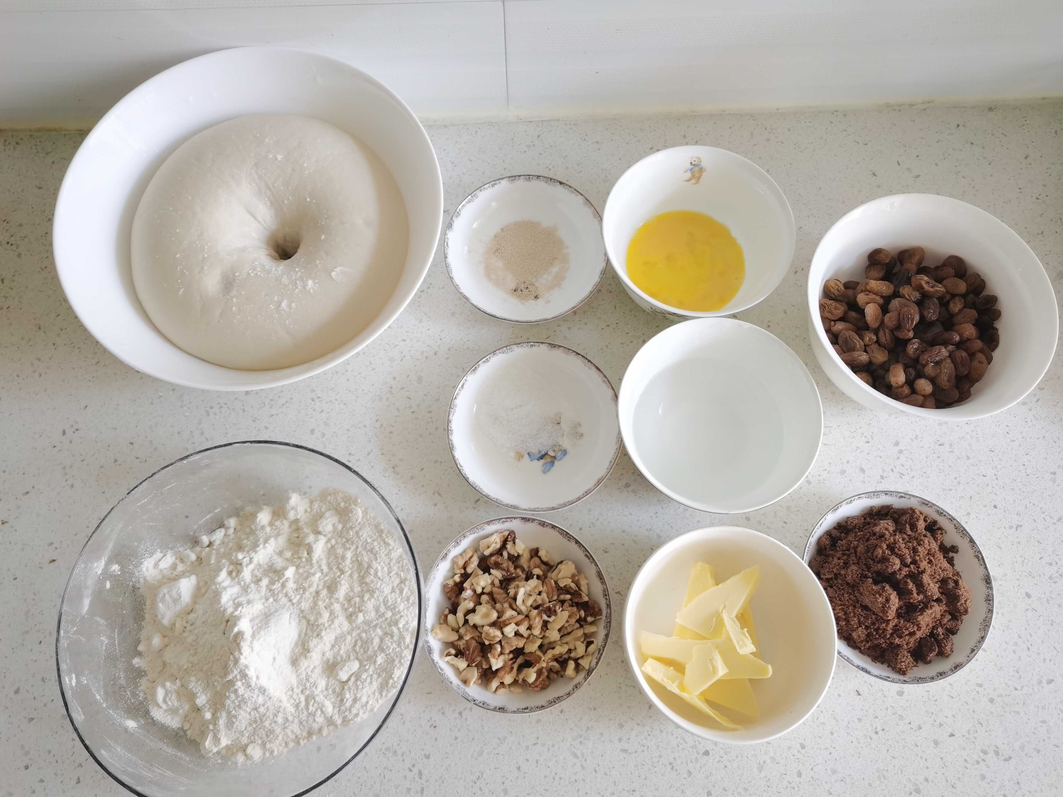 女性最佳补品级面包~黑糖果仁吐司的做法图解