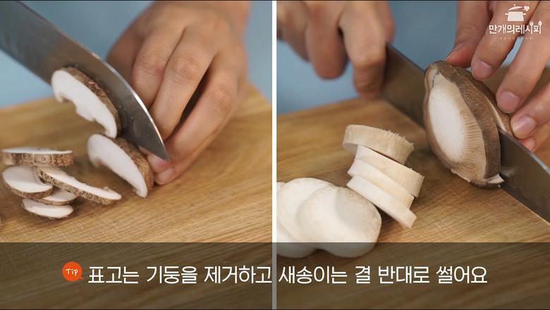 蘑菇石锅饭的做法图解