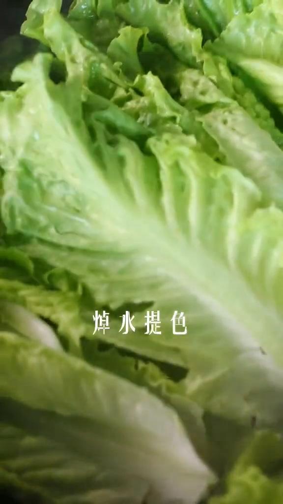 蚝油生菜的做法图解