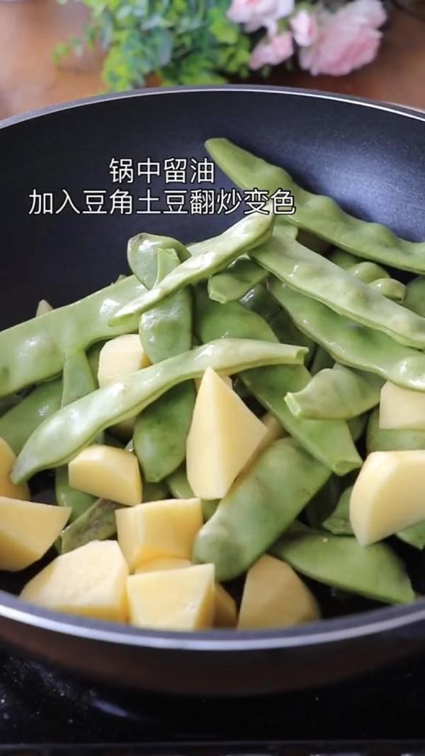 排骨玉米炖豆角的做法图解