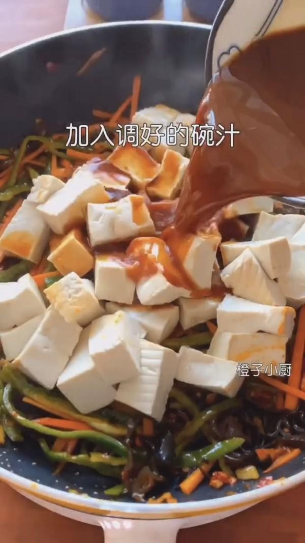 鱼香豆腐怎么做