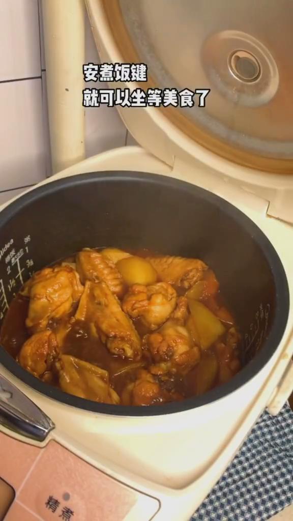 电饭煲鸡翅的简单做法