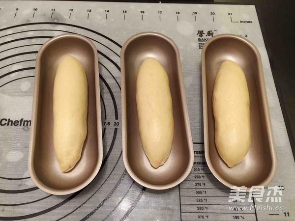 奶油面包怎么吃