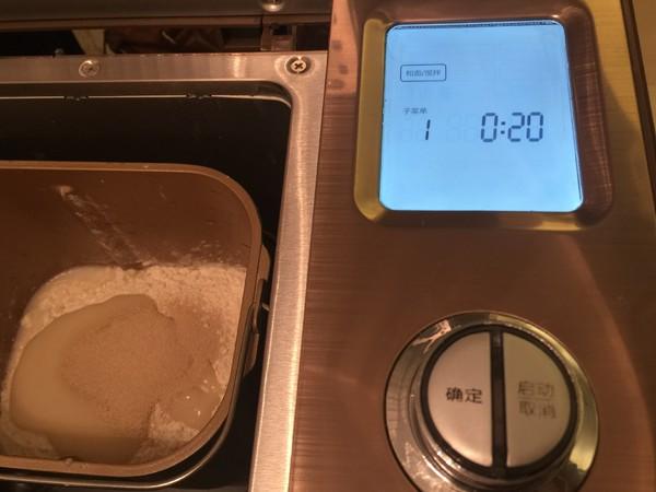 汤种软心面包的家常做法