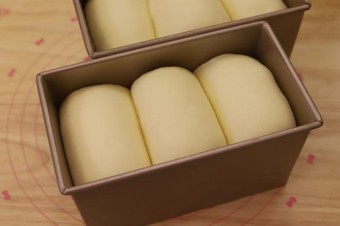 烤砂糖吐司(附汤种吐司制作)的制作
