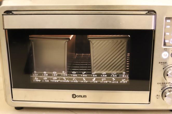 烤砂糖吐司(附汤种吐司制作)的制作方法