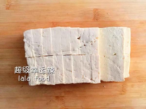孜然香烤豆腐的做法图解