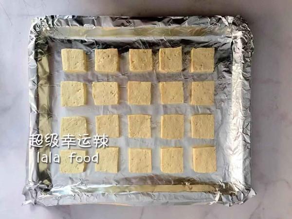 孜然香烤豆腐的家常做法