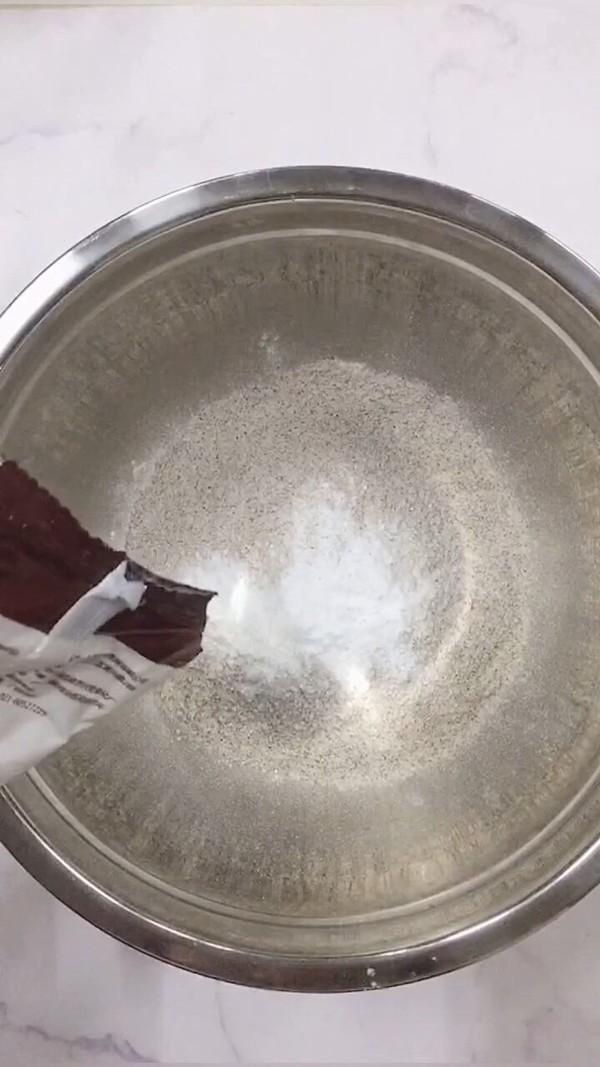 黑麦核桃养生发糕的做法大全
