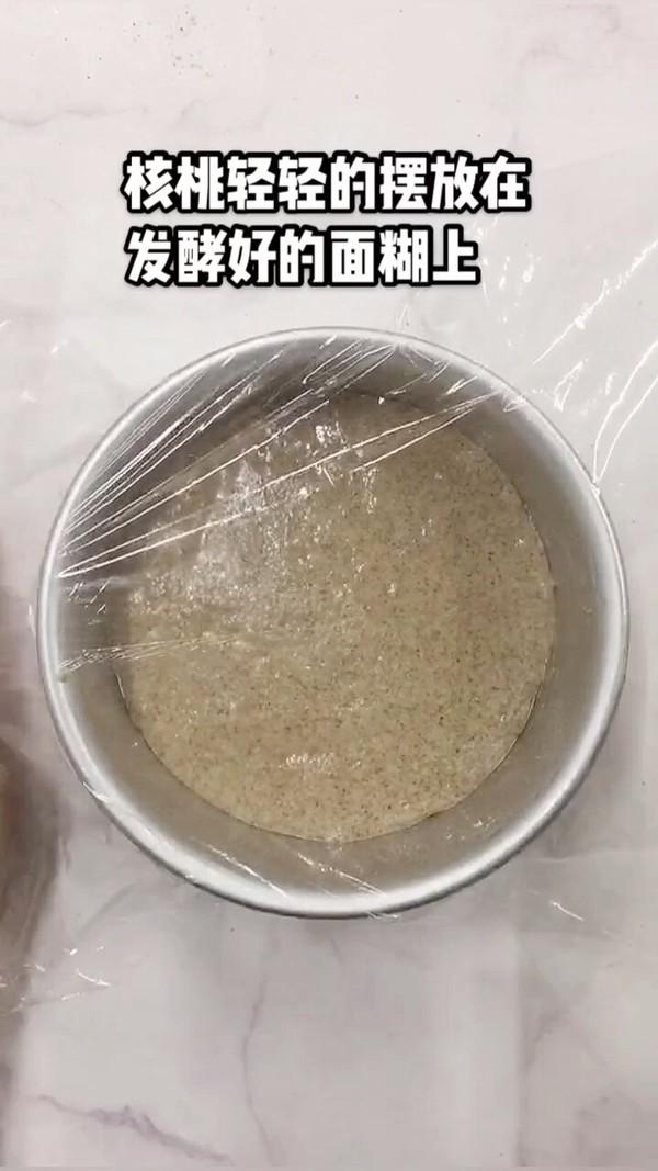 黑麦核桃养生发糕怎么煮
