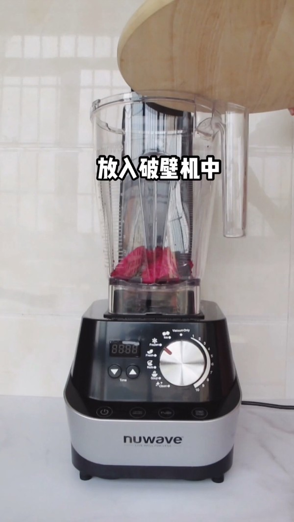 夏日梦幻火龙果酸奶杯的做法图解