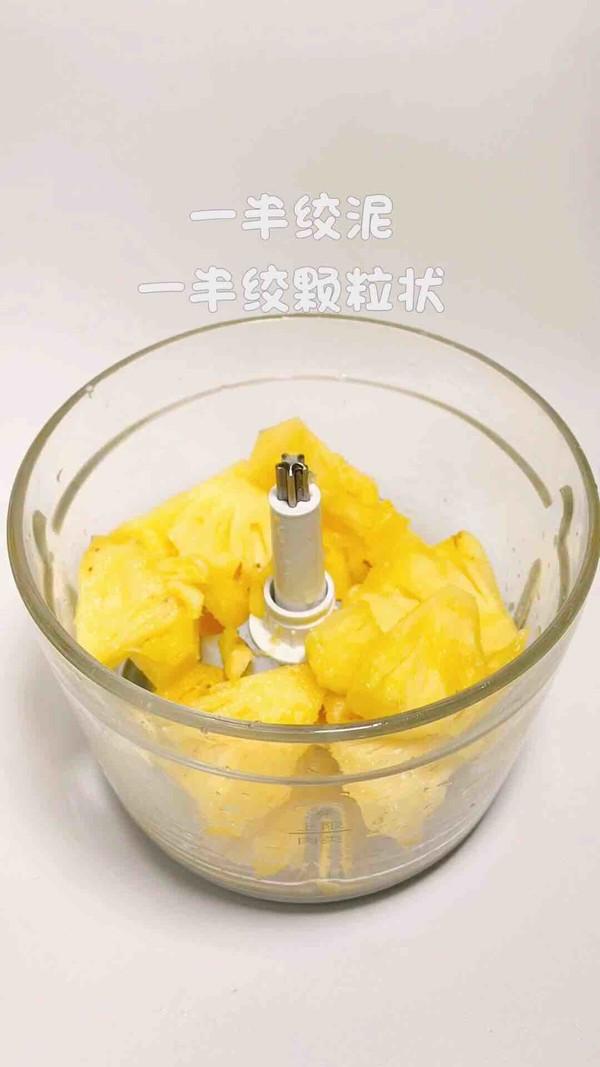 菠萝酱的做法图解