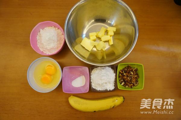琥珀核桃香蕉磅蛋糕的做法图解