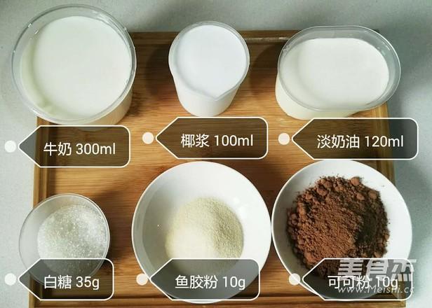 椰奶冻的做法大全