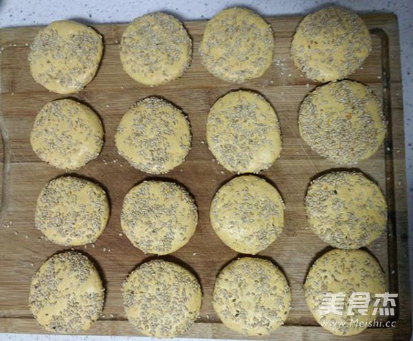自制紫薯南瓜饼怎样煮