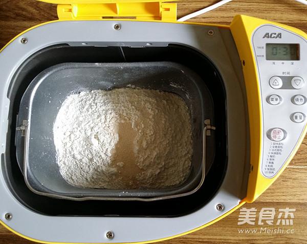 中种酸奶花冠面包的做法图解