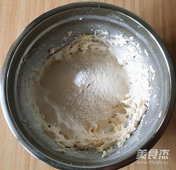 椰丝曲奇怎么炒