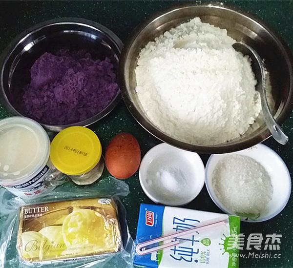 墨西哥紫薯面包的做法大全