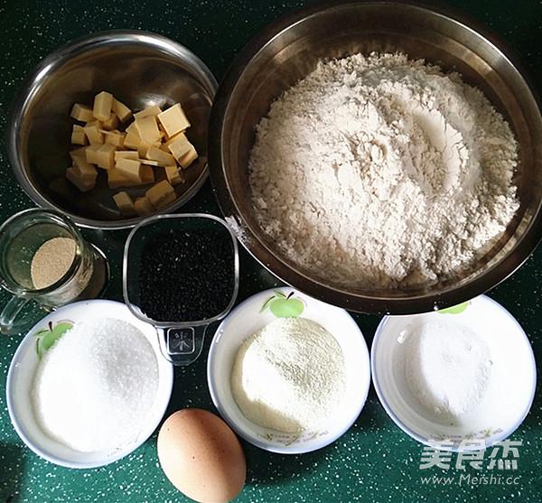 黑芝麻吐司(65度汤种)的做法大全