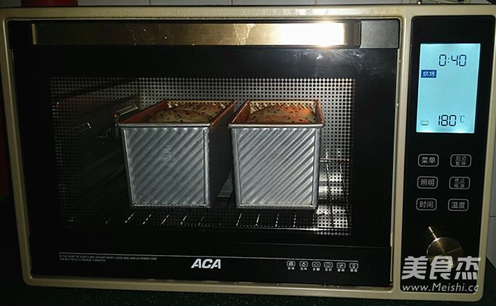 黑芝麻吐司(65度汤种)的制作