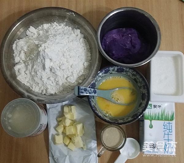 紫薯椰蓉辫子小包的做法大全