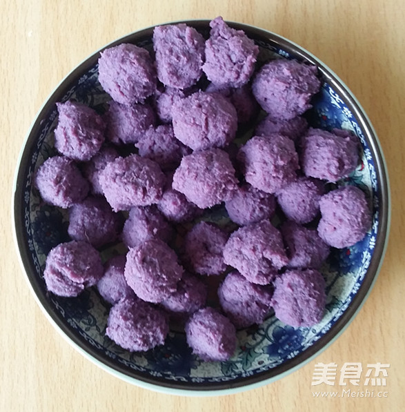 紫薯椰蓉辫子小包怎么煮