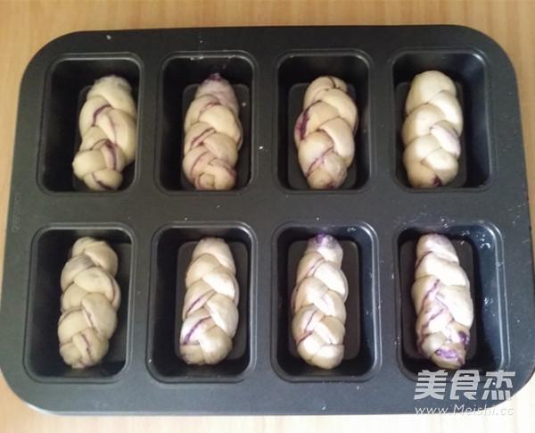 紫薯椰蓉辫子小包怎样做