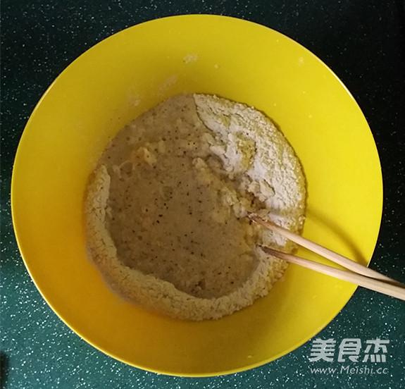 豆渣软欧面包(免揉素油)的做法图解