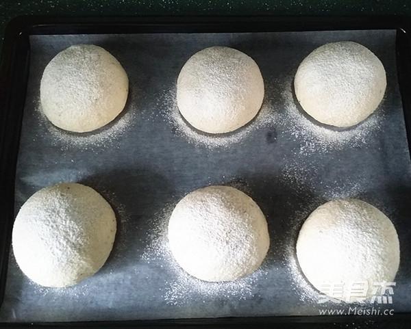 豆渣软欧面包(免揉素油)怎样炒