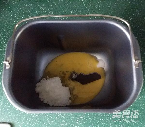 鸡蛋牛奶吐司(一键式)的做法图解