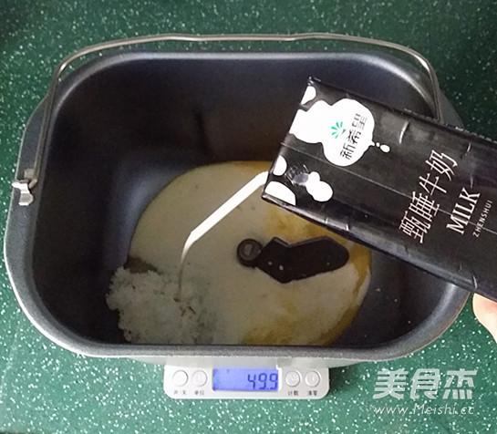 鸡蛋牛奶吐司(一键式)的家常做法