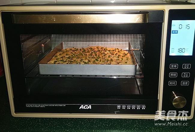 香葱肉松面包卷怎样做