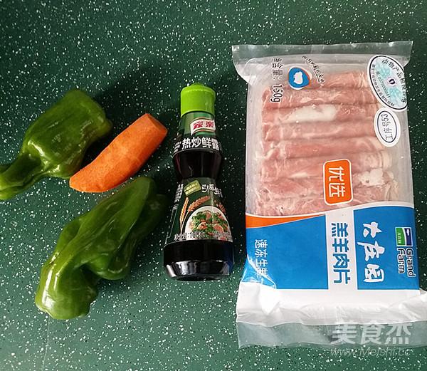 青椒爆炒羊肉片的做法大全