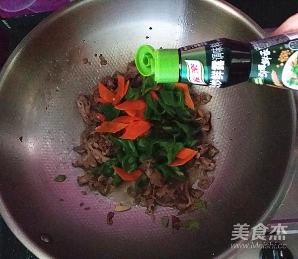 青椒爆炒羊肉片怎么煮