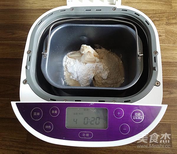 紫薯栗子酥的做法图解