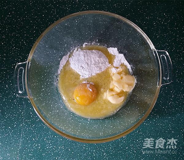 椰香奶酪南瓜派的简单做法